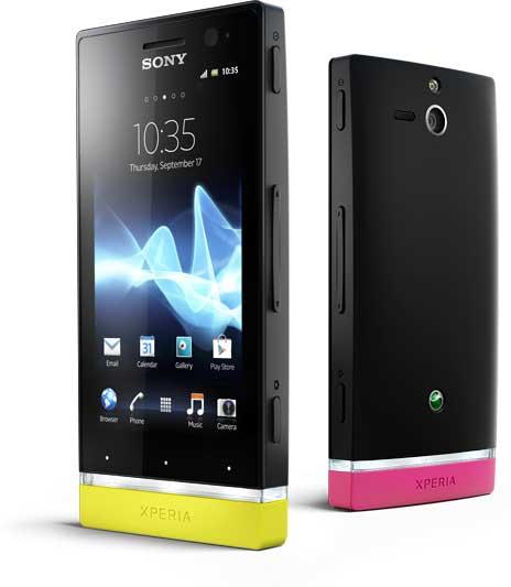 Sony Xperia U - Best Budget Smartphones
