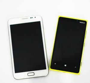 Phone--Fatima-Rizwan