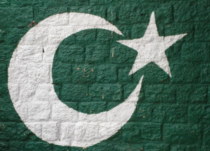 Pakistani-flag-Harvard-discussionl