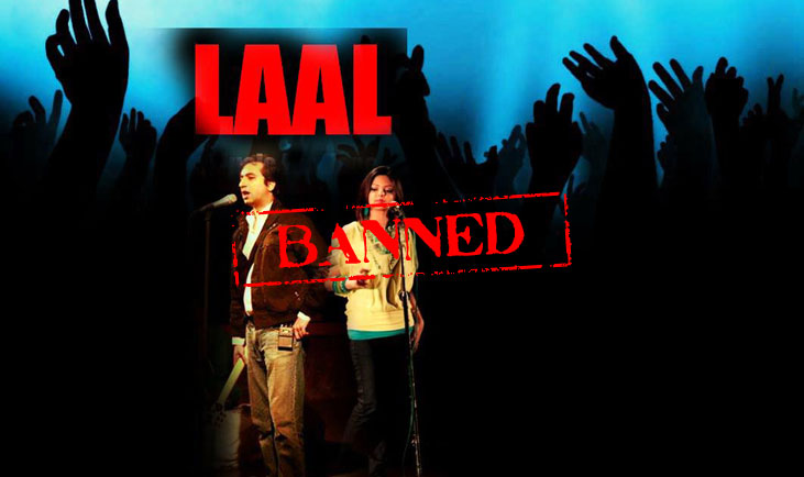 laal-band-pakistan-facebook