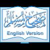 Sahih Muslim (English)