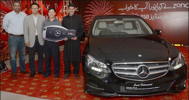 Zong-Lucky-Winner-Mercedes-Benz---Eng