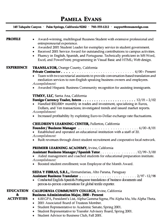 profile for resume samples