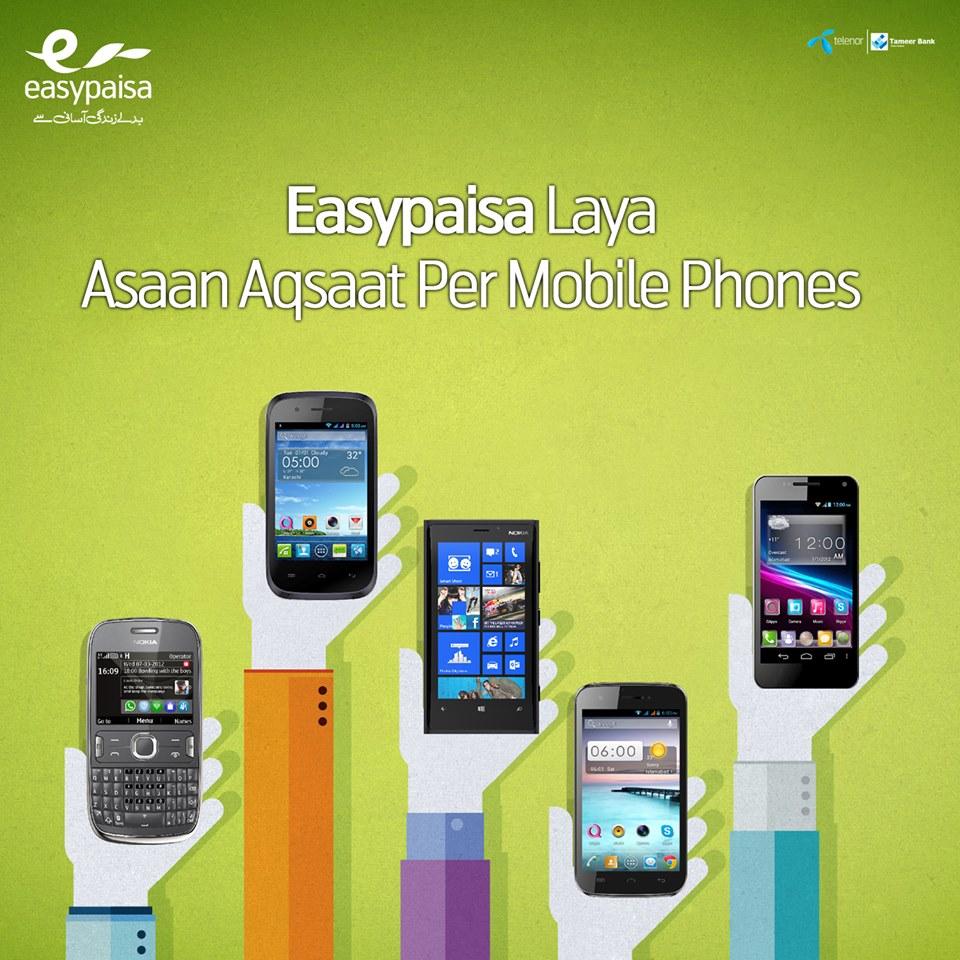 EasyPaisa Announces Installment Plans for QMobile, Nokia