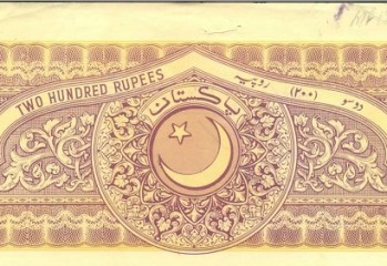 e-stamp paper Pakistan