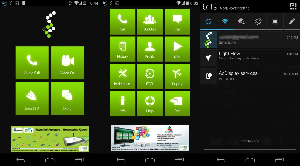 ptcl-smartlink-app-interface