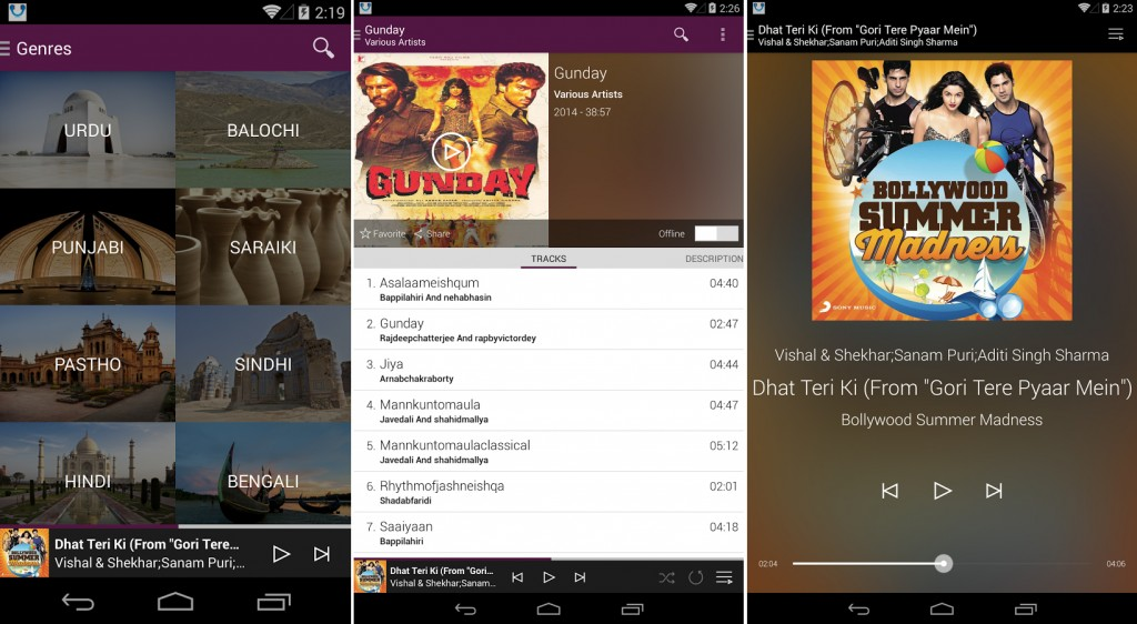 telenor-music-streaming-service-android-app