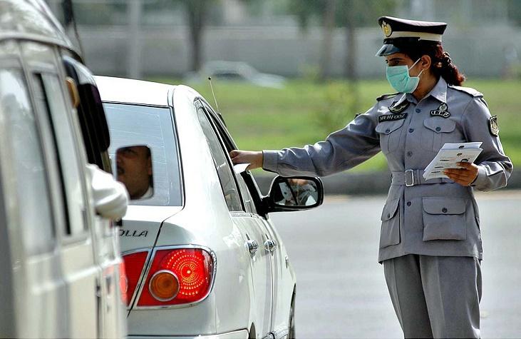 Verify Vehicle Ownership