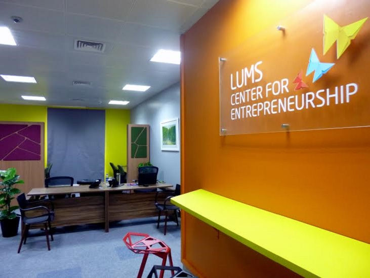 LUMS Centre of Entrepreneurship