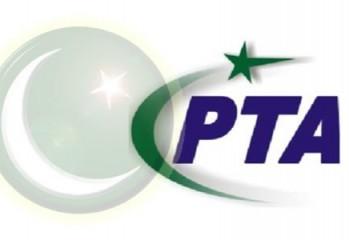 PTA-Pakistan-Telecommunication-Authority