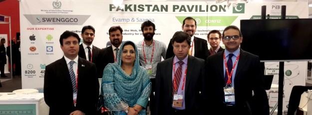 anusha-rehman-moit-pakistan-gsma-mobile-awards-mwc-2015-3