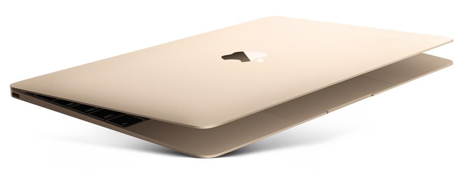 apple-macbook-glow-logo