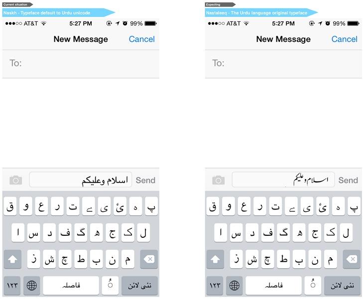 Urdu Nastaleeq