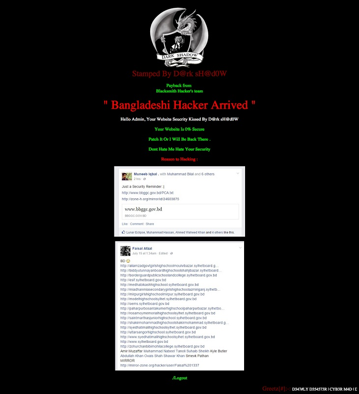 Bangladeshi Hackers hacks Pakistani Startup websites.