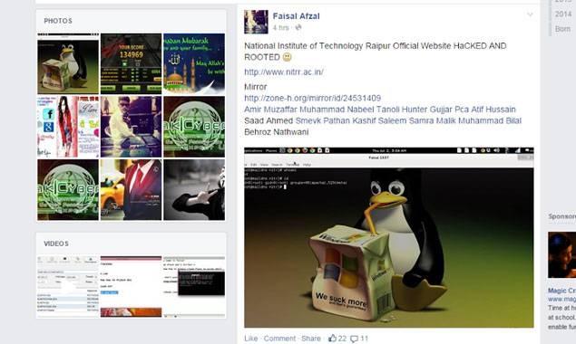 Pakistani Hackers Hacked Indian Website 2