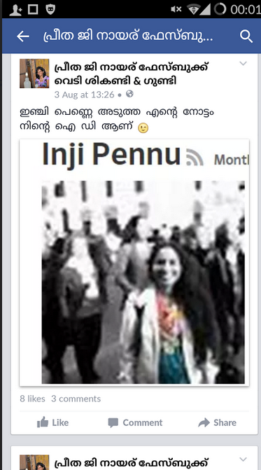 A Facebook post in Malayalam threatening to choke Inji Pennu on Miami beach.