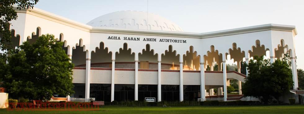 Ghulam-Ishaq-Khan-Institute-GIKI-University-Electrical-Mechanical-Civil-Engineering-Admission-2015 (1)