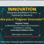 Pakistan-Innovation-Foundation