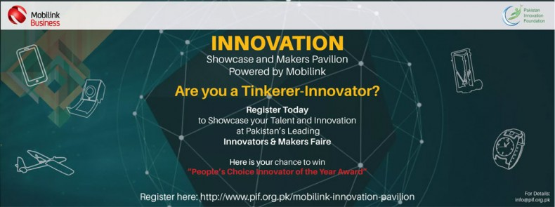 Pakistan-Innovation-Foundation