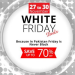HomeShopping White Friday
