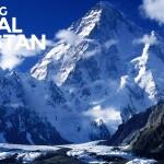 Realising Digital Pakistan