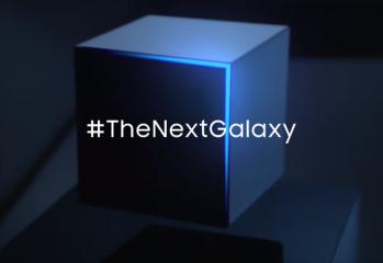 #theNextGalaxy