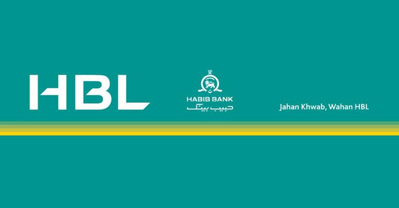 Habib-Bank-Limited