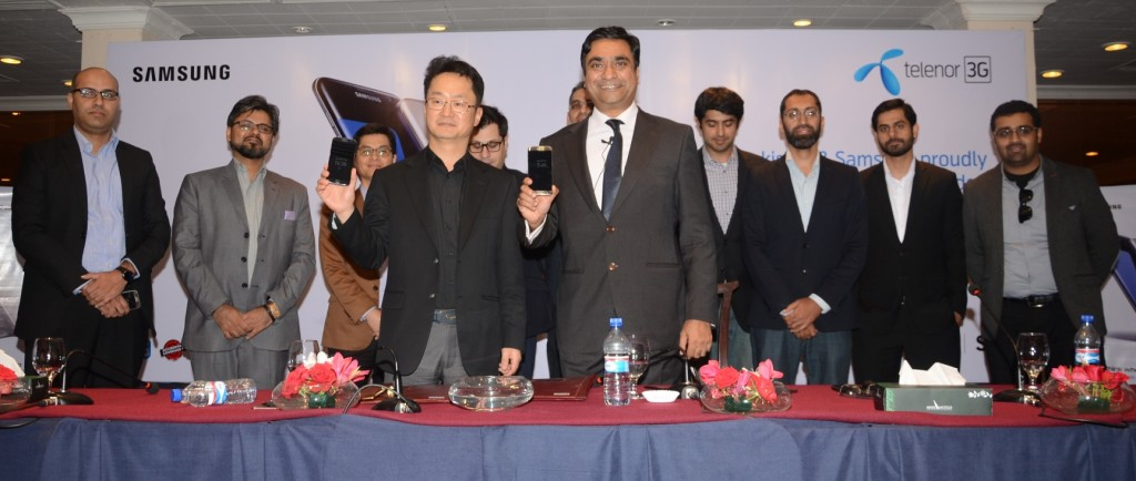 Samsung S7 Launch