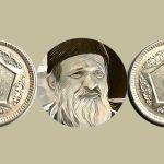 Abdul-Sattar-Edhi---coin