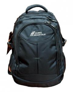 Camel backpack for laptop
