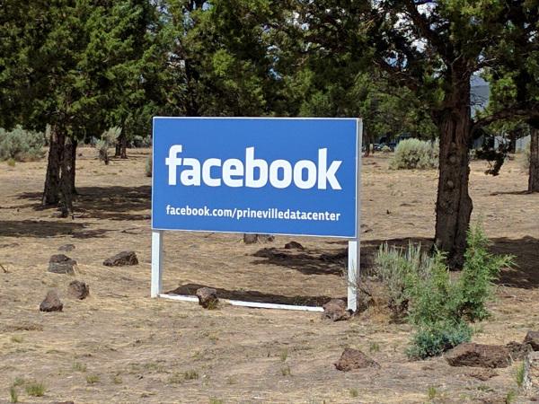 Facebook Data Center-1