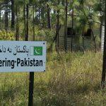 pakistan-71671_960_720