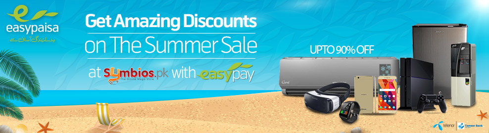 summer_sale_category