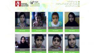Child Website