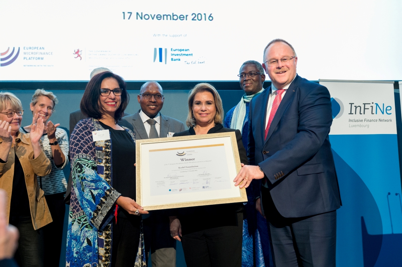 EuropeanMicrofinanceAward2016_Ceremony_9