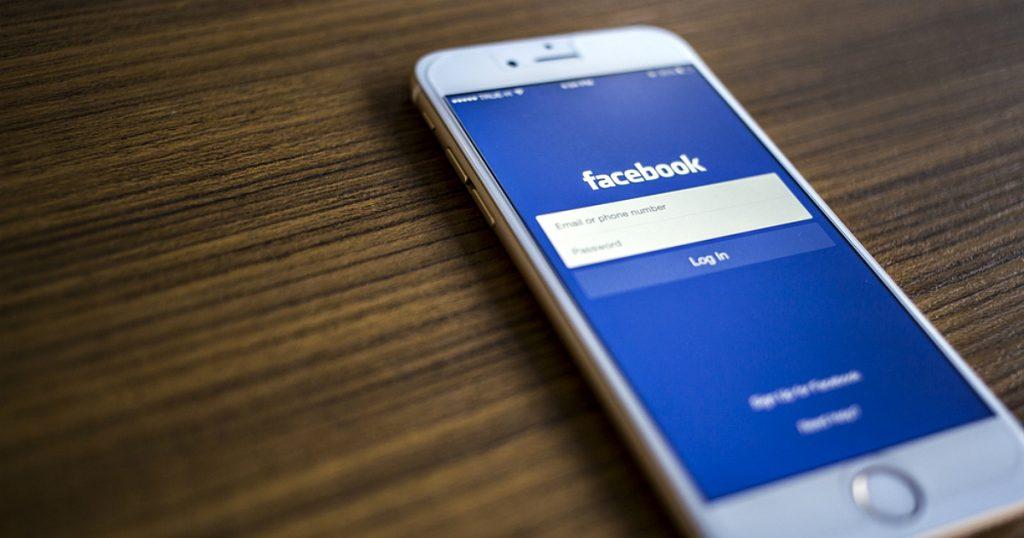 facebook-app-iphone-ios