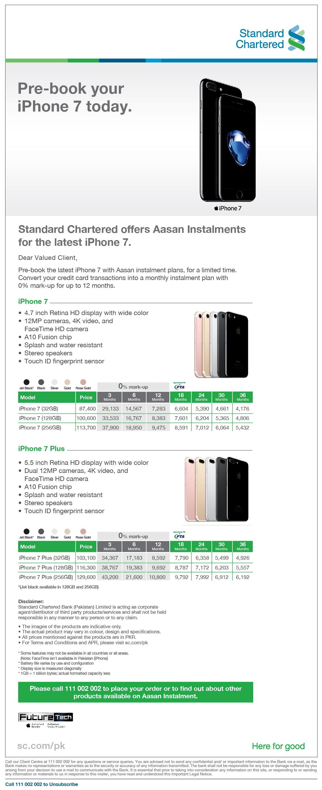 iphone installment plan iphone 7 will be available with installment plans in pakistan 11951