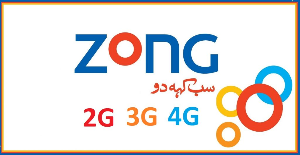ZONG Internet Packages 2G, 3G & 4G - 2019
