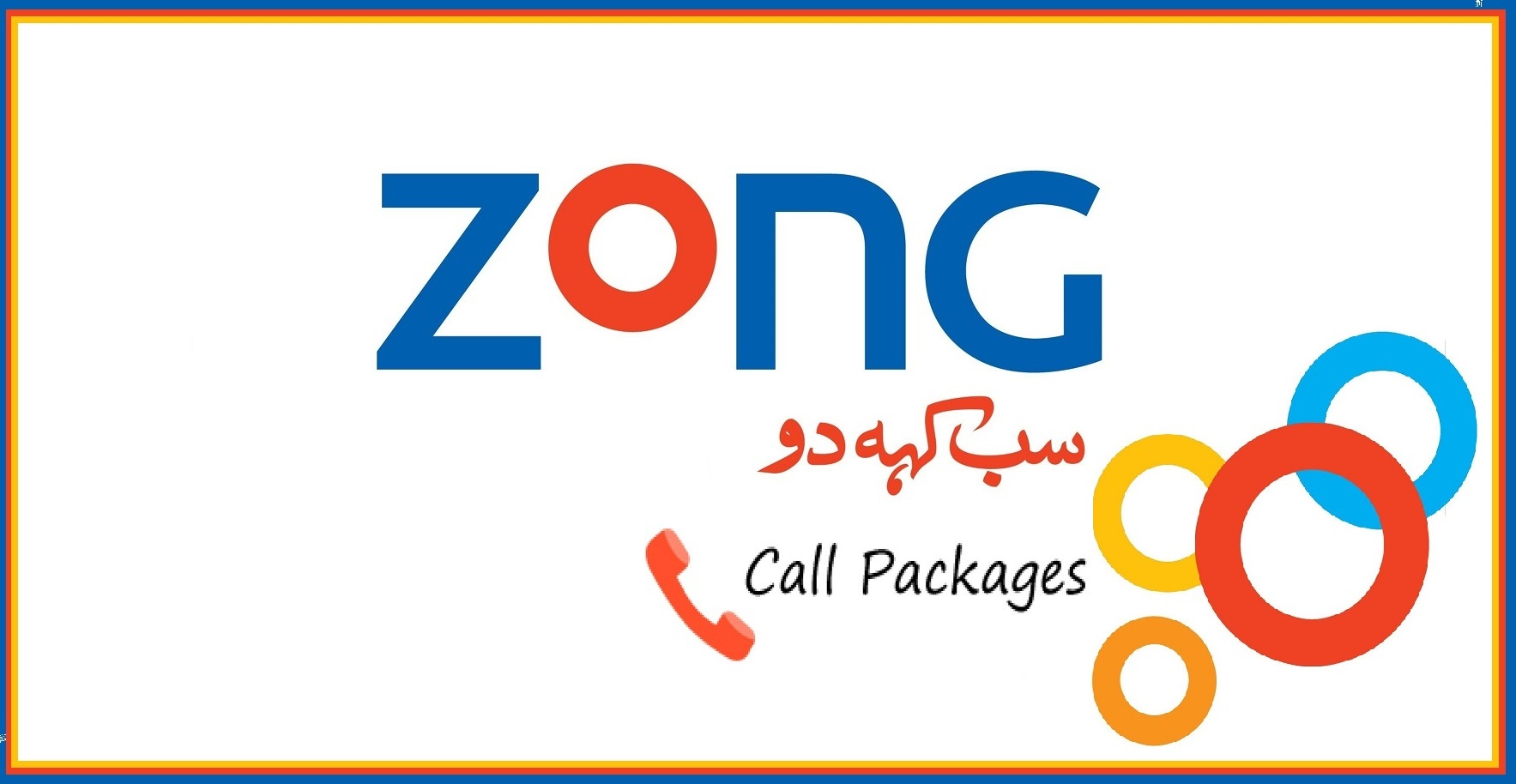 e2227ce034f53c Zong Call Packages – Hourly