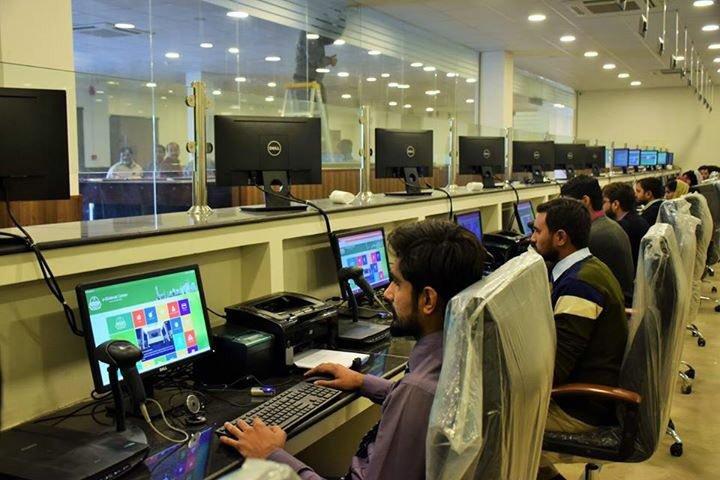 e-Khidmat Center