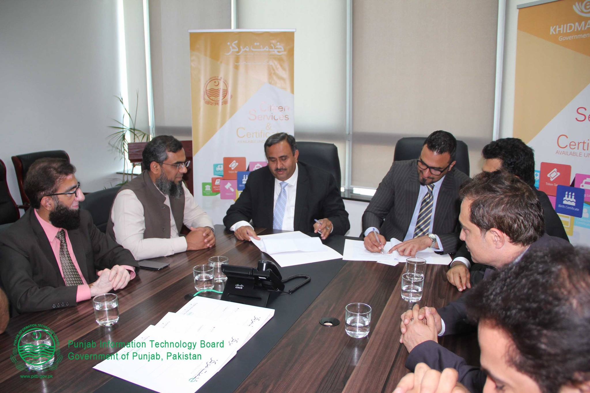 PITB & BOP MoU signing for fee collection at Citizens Facilitation Centers (e-Khidmat)