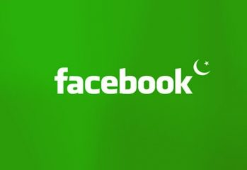 pakistan facebook