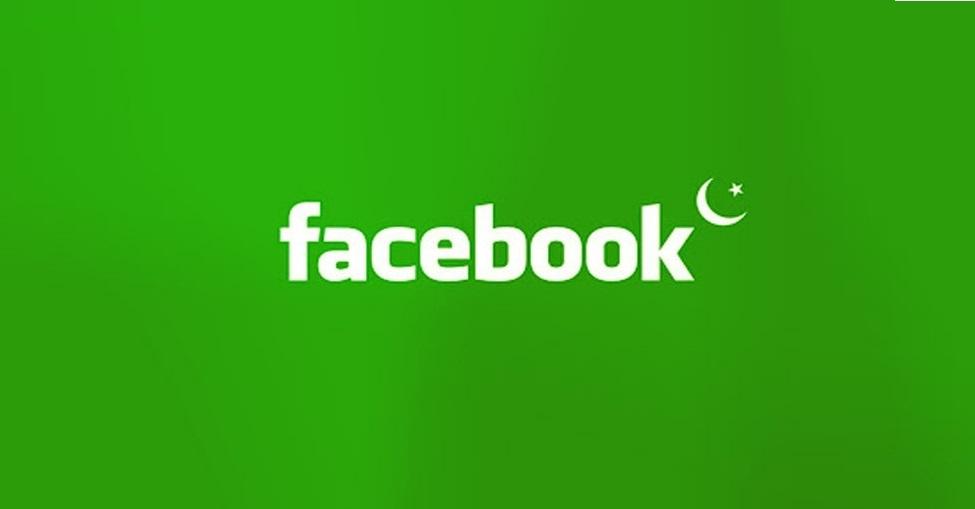 pakistan facebook