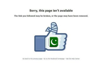 Facebook-ban-blasphemous-pages-Pakistan-TechJuice