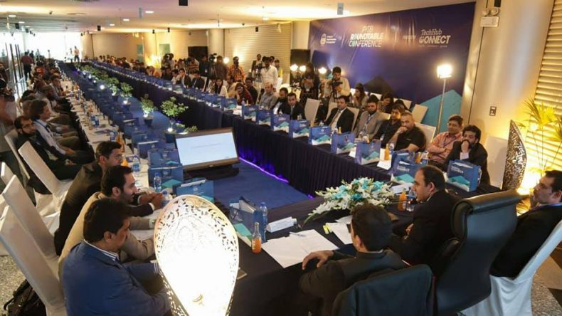 PITB Roundtable Conference