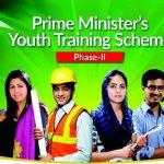 PM Youth interships Program/Scheme