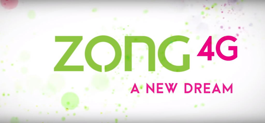 zong advance balance rescue loan 4g