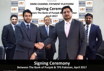 TPOS Bank of Punjab