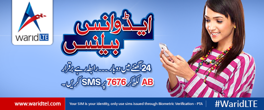 warid advance balance loan