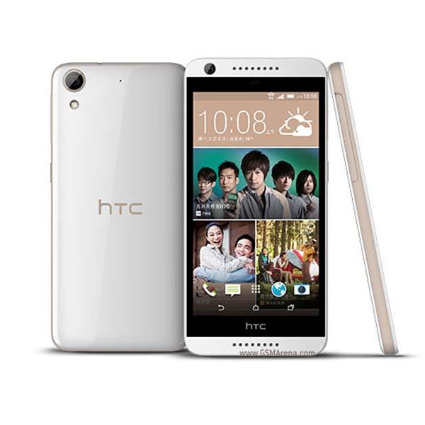 Htc Desire 626 Price In Pakistan  Specs  U0026 Reviews